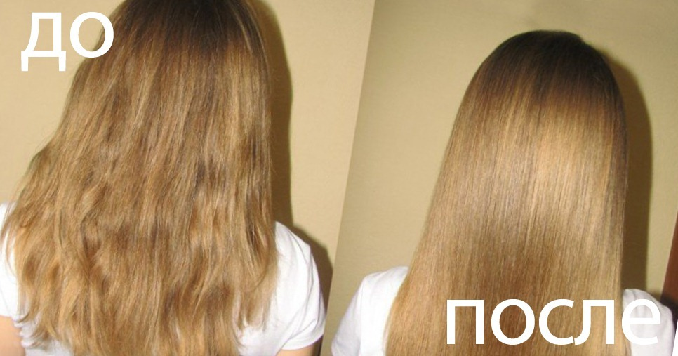 Маска для ламинирования волос в домашних условьях